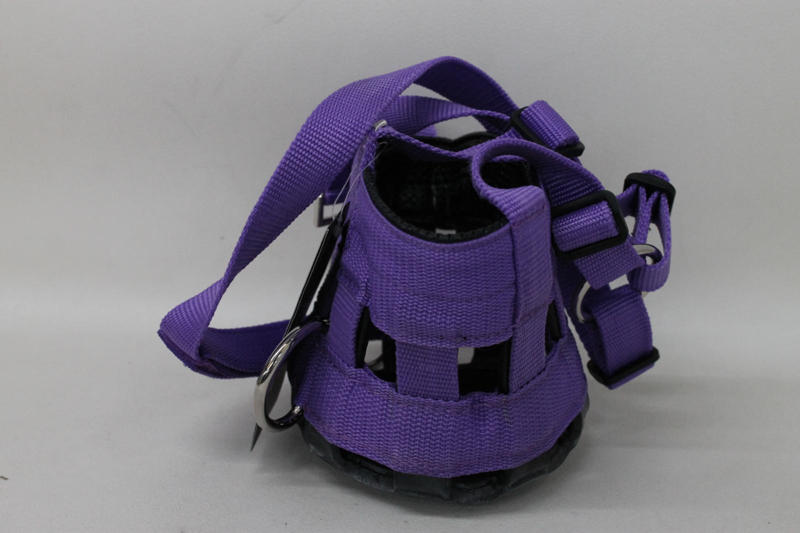 Nouveau-HY-Violet-Poney-Taille-Nylon-cheval-paturage-museau-Bandeau-Masque-code-0643 miniature 10